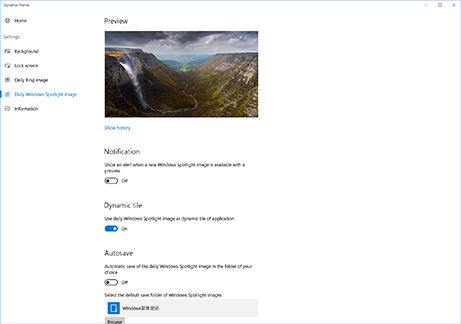 Desktop capture of application #7