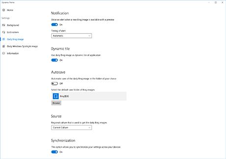 Desktop capture of application #6