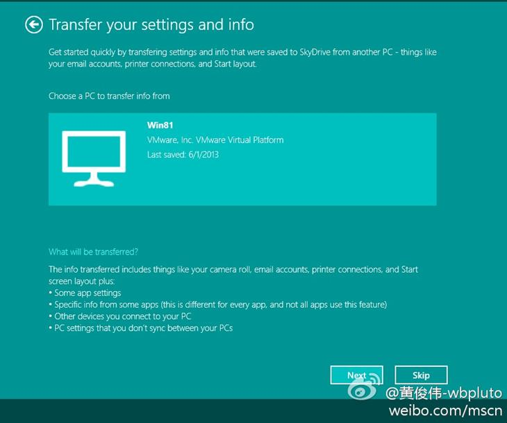 windows-8.1-winblue-build-9415-new-assistant-transfert-donnees-parametres