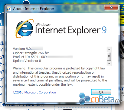 ie9-leak-20100727-version
