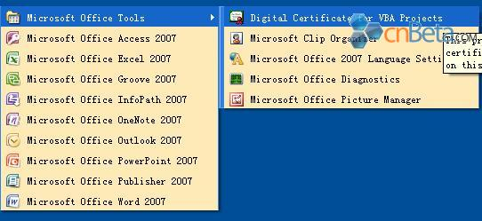 ms-office2007-sp2-2