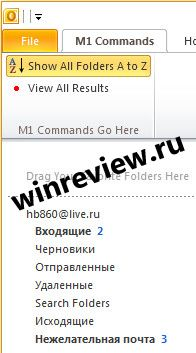 office-15-15.0.2701.1000-leak-m2-outlook-2