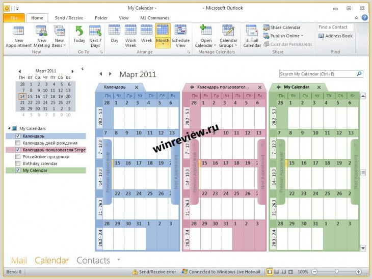 office-15-15.0.2701.1000-leak-m2-outlook-calendar