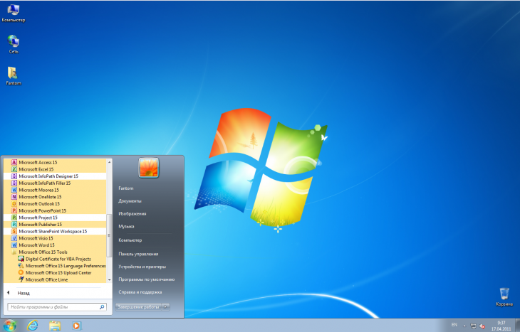 office-15.0.2714.1001-apps