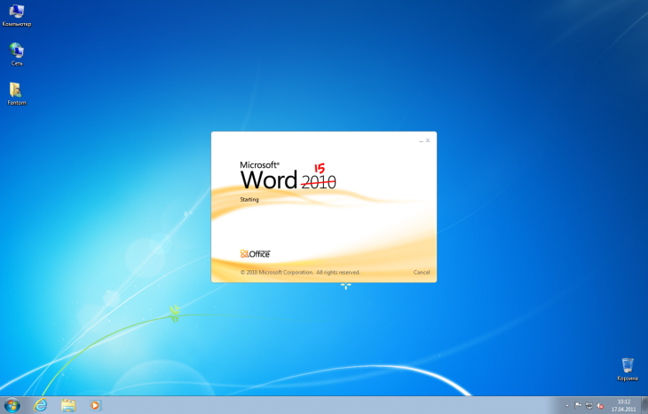 office-15.0.2714.1001-word-splash-screen