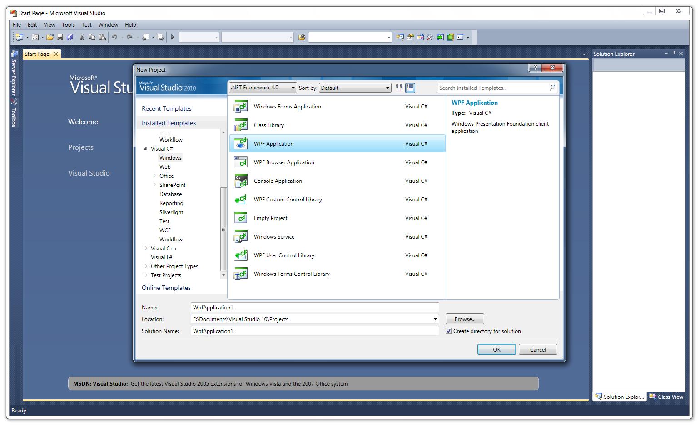 004 Пример разработки простейшего приложения типа Windows Forms 72
