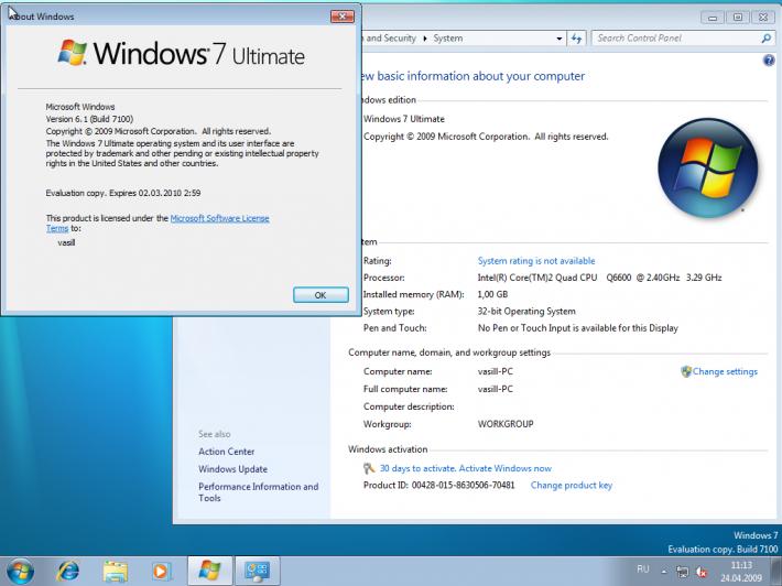 windows-7-7100-config