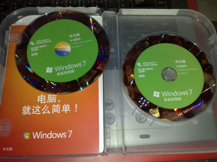windows-7-retail-box-20