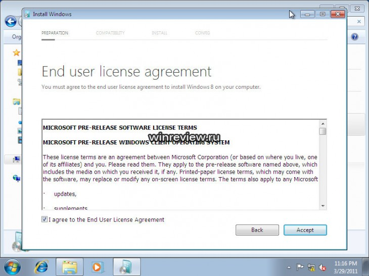 windows-8-m3-build-7971.0.110324-1900-install-process-04-leak