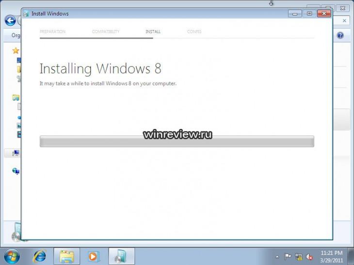 windows-8-m3-build-7971.0.110324-1900-install-process-08-leak