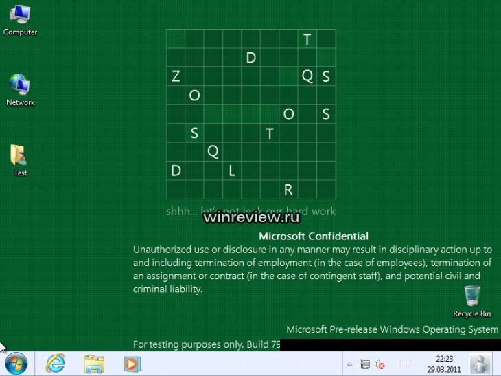 windows-8-m3-build-7971.0.110324-1900-install-process-12-leak