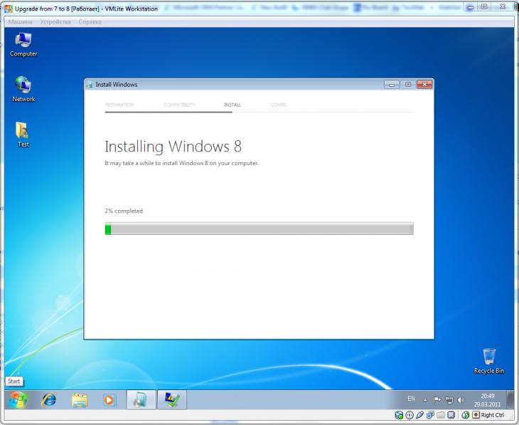 windows-8-m3-build-7971.0.110324-1900-install-ui-leak