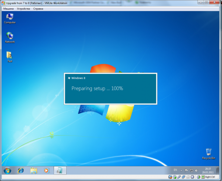 windows-8-m3-build-7971.0.110324-1900-intialize-install-ui-leak