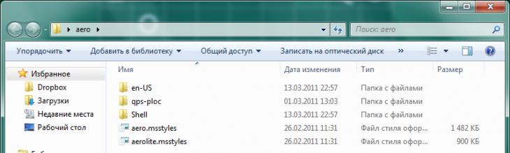 windows-8-msstyles-aero-lite-m3-leak