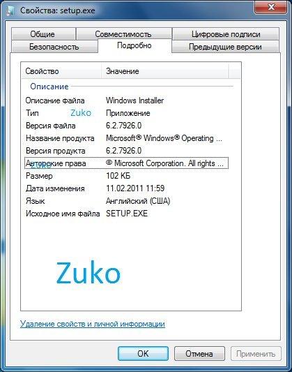 windows8-build-7926-setup.exe