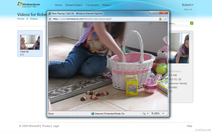windows_home_server_vail_remote_video-ctp4