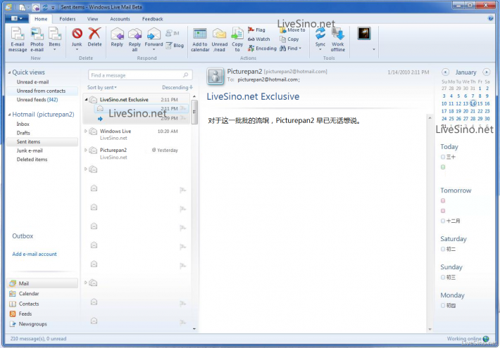 windows_live_mail_wave4_ribbon_ui
