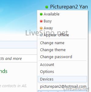 windows_live_wave4_header_status